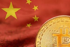 """중국 법원 """"비트코인(BTC), 합법적인 상품"""" 인정… 소유권 분쟁에서 보호받는다 외 암호화폐·가상통화 뉴스와이어 [블록체인 외신 뉴스브리핑]"""