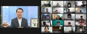 신한은행, 스타트업의 스케일업을 위한 신한 오픈이노베이션 런칭