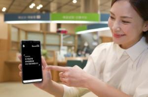 SK텔레콤, 금융·인증·블록체인 분야 양자보안 적용 확대