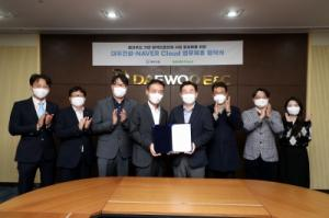 대우건설, 원격드론관제 사업 본격화