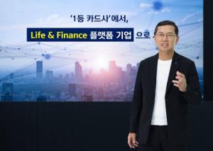 신한카드 창립 14년, 연 200조원 금융 플랫폼 도약 눈앞